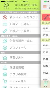 21_menu1