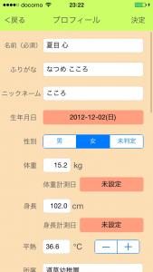 22_profile1