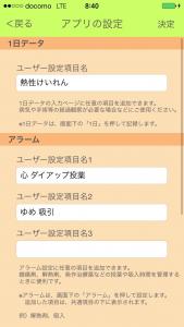 26_settings1